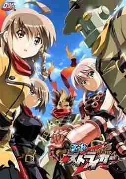 Descargar Cho Dengeki Stryker [MULTI2][CODEX] por Torrent
